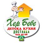 her_bebe-logo-140x140