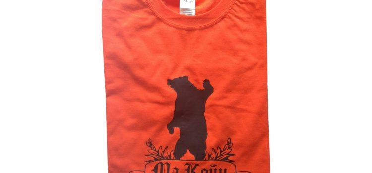 Рекламни тениски за заведение за бързо хранене Ма Койн