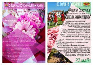 Plakati2