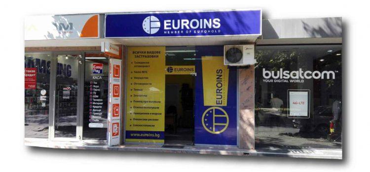 Брандиране на офис на Застрахователно дружество Евроинс в Ловеч