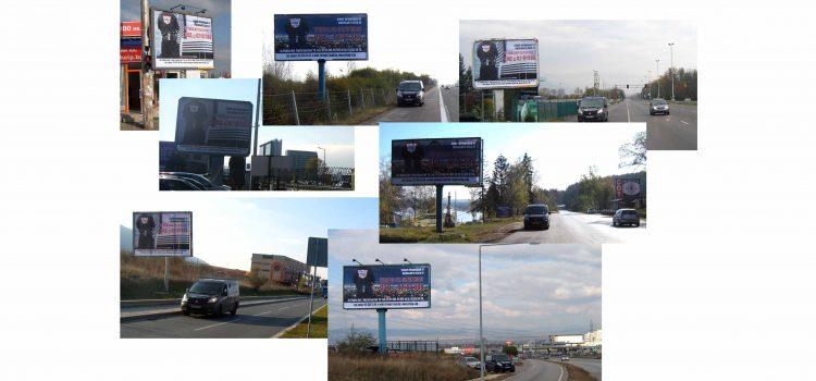 Рекламна билборд кампания за Стронг-ЕС