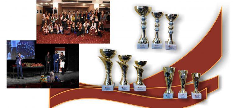 Отличници и награди на международно състезание в училище St. George International School
