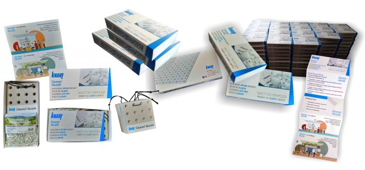 Реклама за иновативните гипсови плоскости Knauf Cleaneo Akustik