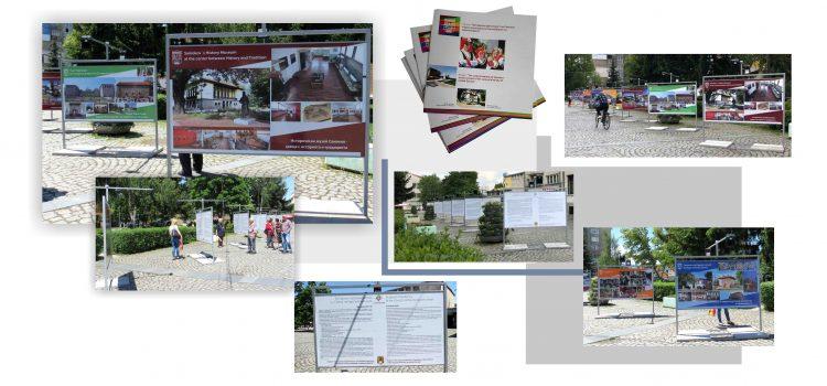Мобилна изложба на открито, подготвена от Райц-2 в Самоков