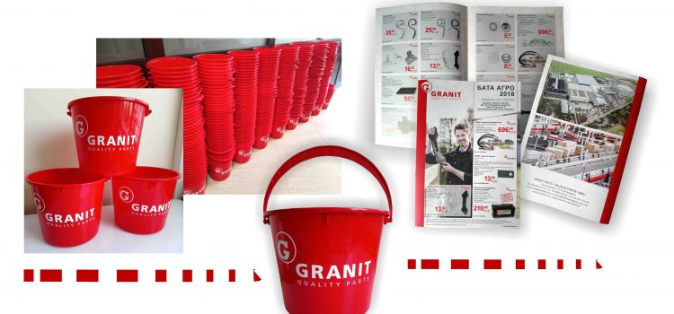 Продуктов каталог и рекламни пластмасови кофи за фирмата Granit