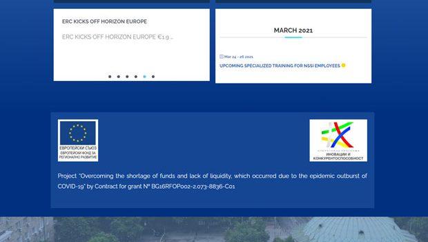 Сайт за CEED България