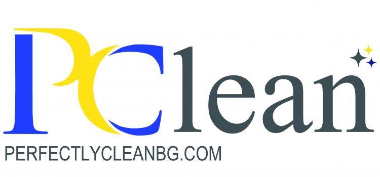 Цялостно рекламно обслужване на Perfectly Clean